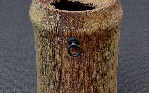 一夢庵風流窯 古竹風花瓶(壁掛け可)花瓶 陶芸