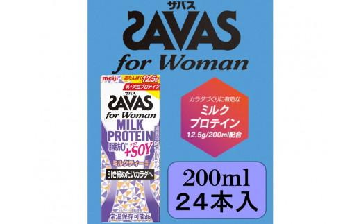 79.ザバスfor Woman MILK PROTEIN(ミルクプロテイン) 脂肪0+SOY ミルクティー風味