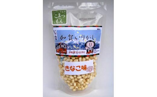 原料のお米と大豆は地元石川県産を使用