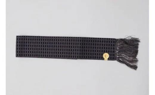 西陣織角帯(亀甲柄)