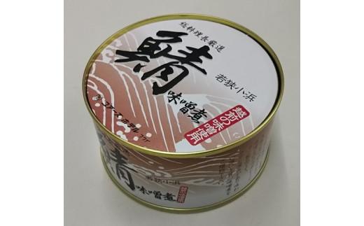 【セット内容】鯖缶180g(固形量135g) 味噌煮 × 1