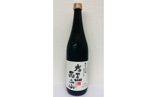 H-85 【日本酒】 大黒正宗 純米大吟醸 (兵庫錦) 720ml