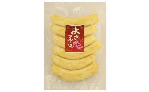 内容は農薬化学肥料不使用の国産温室バナナ(冷凍真空パック800g)が1袋になります。