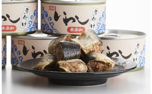 イワシ缶詰(煮付け)