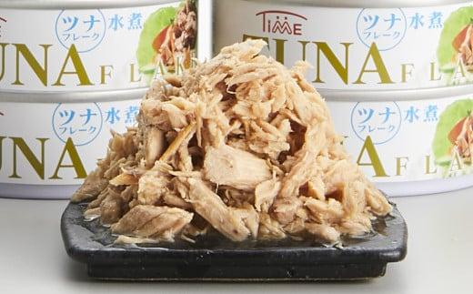 ツナ缶詰(水煮)