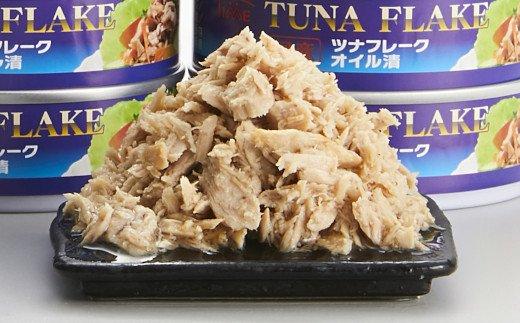 ツナ缶詰(オイル)