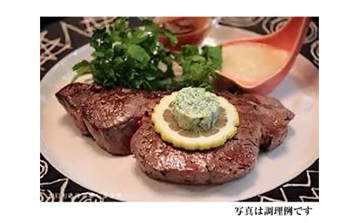 No.213 黒毛和牛ステーキ食べ比べセット 計約780g / 牛肉 ヒレ ヘレ ロース 鉄板焼 厳選 大阪府