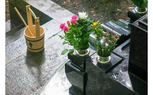 ふるさとのお墓清掃・献花サービス
