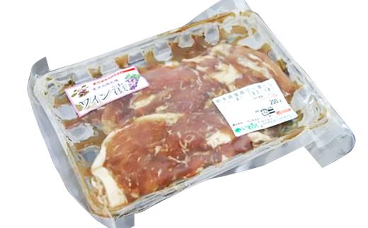 岩手県産豚ロース200g