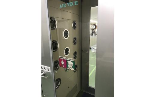 出入口にはエアブロー設置し、クリーンな環境で衛生管理を徹底しています。