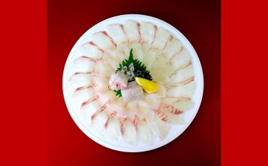 【事業者支援対象謝礼品】養殖ヒラメ刺身(薄造り)半身分 約350g