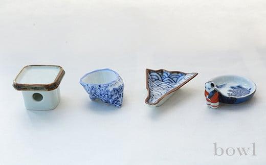 A25-151 かわいらしい有田焼一品盛りを日常の食卓へ 小さな割烹食器セット 日用品店bowl