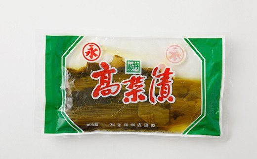 特選 人吉産「上高菜」 160g×10袋 手作り 冷蔵