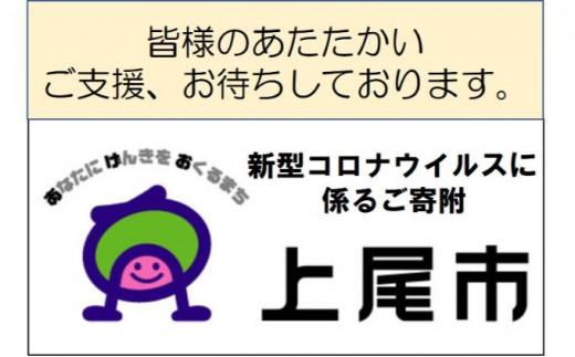 上尾 市 pcr 検査 【PCR検査】埼玉県でPCR検査を受診できる医療機関(病院・クリニック)