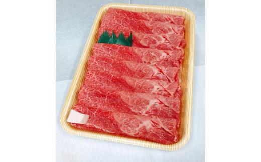 飛騨牛 赤身(もも・うで) すきやき・しゃぶしゃぶ用 1kg 黒毛和牛 肉 牛肉 飛騨高山  b561