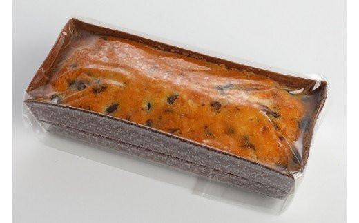 美味しさを保つため、真空包装されています。