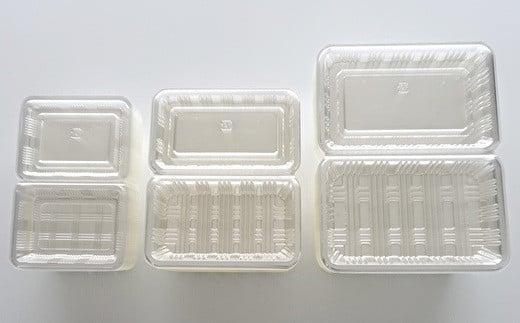 O-11 【プラスチック製食品容器】基本のフードパックセット