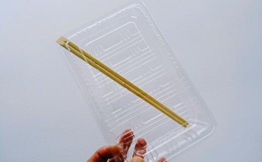 これぞ定番フードパック!※割箸はセットに含みません(画像は大深サイズ)