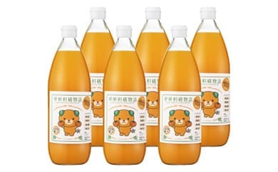 柑橘王国愛媛産温州みかんジュース1L×6本セット