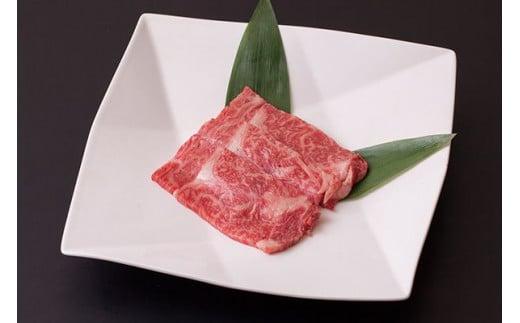 松阪牛ロース焼肉 200グラム