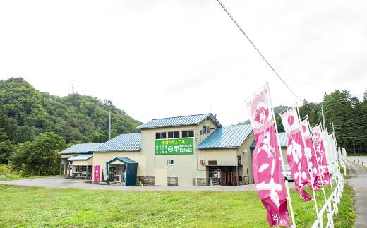 西和賀の豊かな自然に囲まれた環境に 工場とカフェを構えています