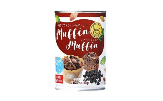 Muffin Muffin(チョコチップ)6缶セット 非常食