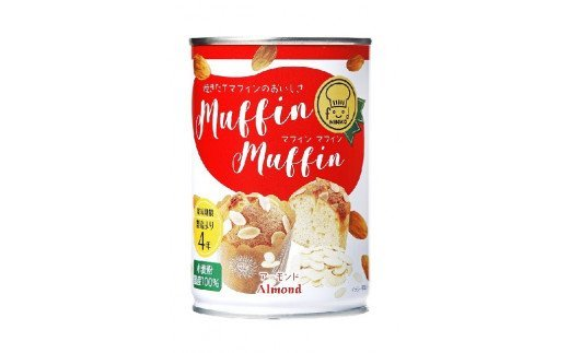 Muffin Muffin(アーモンド)6缶セット 非常食