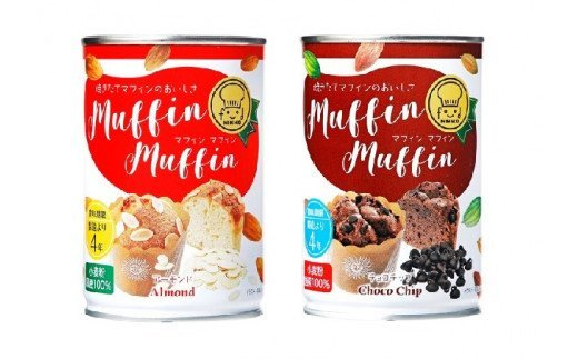 Muffin Muffin(アーモンド・チョコチップ)6缶セット 非常食