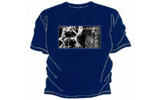 名古屋市消防局のオリジナルTシャツです。バックプリントのデザインとなります。
