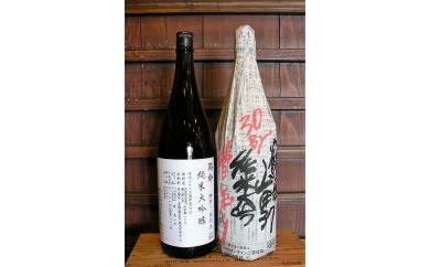 魚沼最高級酒 鶴齢《無濾過》山田錦37純米大吟醸 槽しぼり1.8L