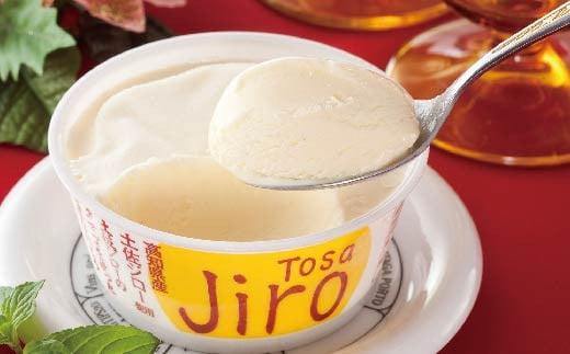 全国で高い評価を得ているブランド地鶏土佐ジローのタマゴを贅沢に使用し、水を一切使用せずに作っていますので濃厚な味わいが特徴です。