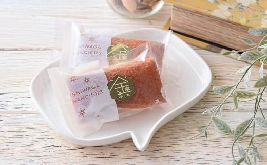 【金】地元 西和賀町 産の はみちつ をたっぷり使用。コクのある甘さと よりしっとりとした口当たりが魅力です