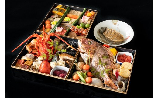 150-01jin 元湯陣屋の季節の特製料理 詰め合わせ三段重(1名様分)