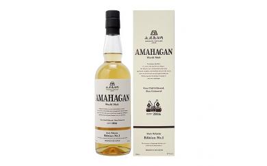 長濱蒸溜所 AMAHAGAN World Malt Edition No.1