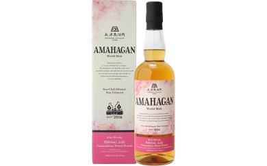 長濱蒸溜所 AMAHAGAN World Malt Edition 山桜