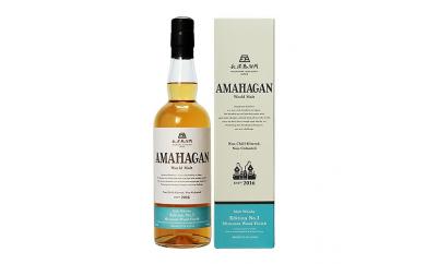 長濱蒸溜所 AMAHAGAN World Malt Edition No.3