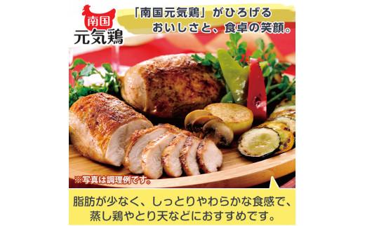 冷凍 蒸し 鶏 よだれ鶏をたくさん作り置きして食べるのに最適な保存方法とは?
