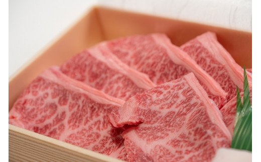 15-36 【冷凍】神戸ビーフ牝 (バラ焼肉切落し、250g)
