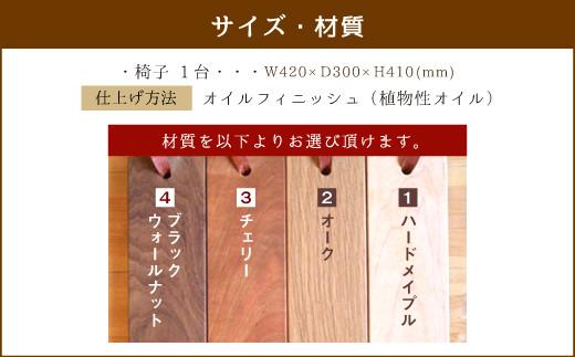 サイズ・材質について
