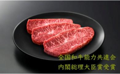 おおいた和牛A4ランク以上ミスジステーキ約100g×4枚(合計400g以上) 低温熟成製法による旨味の凝縮