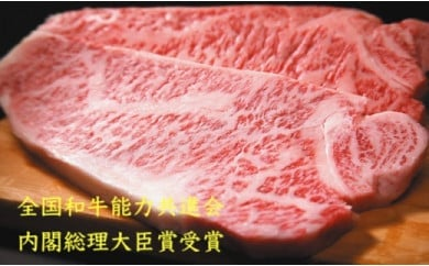 おおいた和牛A4ランク以上サーロインステーキ約200g×2枚(合計400g以上) 低温熟成製法による旨味の凝縮