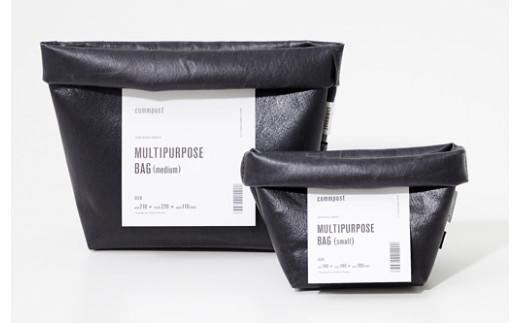企業とNPO法人の協働でつくられた さまざまな用途に使える収納バッグ
