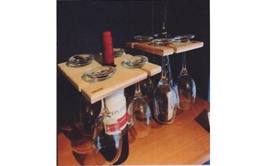 [№5221-0345]ワイングラスボトルホルダー(GLAVO)