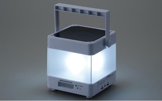 [№5765-0403]【キャットアイ】LED 多機能ランタン