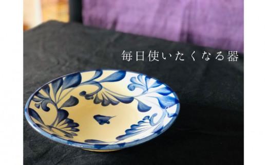 【やちむん】唐草紋7寸皿