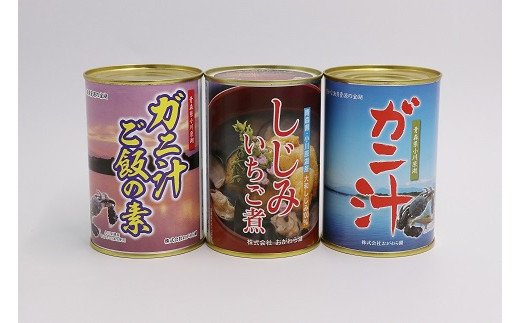 (左)ガニ汁ごはんの素420g/(中央)しじみいちご煮415g/(右)ガニ汁420g