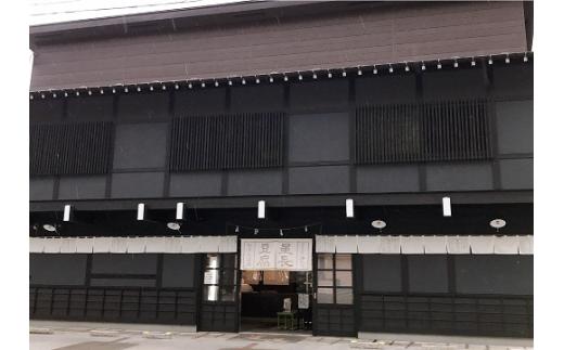 お店は長岡から栃尾市街地へ向かう道沿いにあります。