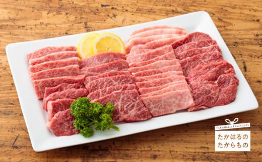 特産品番号285 宮崎牛網焼き用・焼肉用セット(2kg)