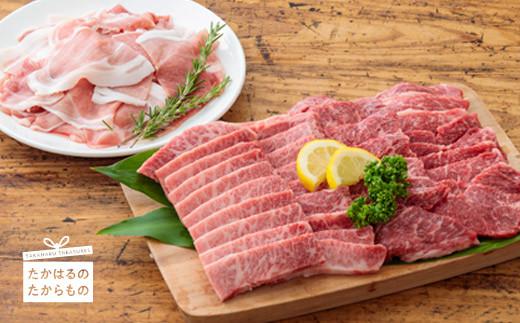 特産品番号280 宮崎牛焼肉・豚肉切落としセット(1.3kg)
