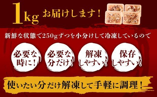 九州産 黒毛和牛 ホルモン(小腸)1kg タレ1本付 小腸